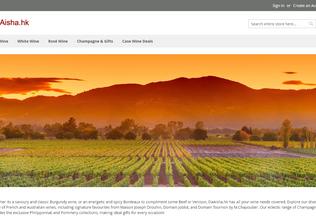 Website daaisha.hk desktop preview