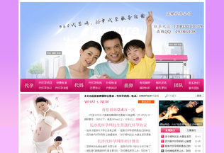 Website daiyw.com desktop preview