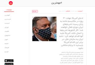 Website dakke.co desktop preview