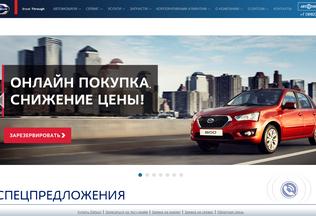 Website datsun-avtomir-arh.ru desktop preview