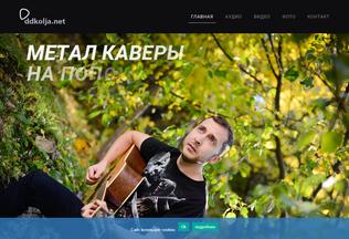 Website ddkolja.net desktop preview