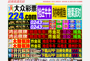 Website ddook79.com desktop preview