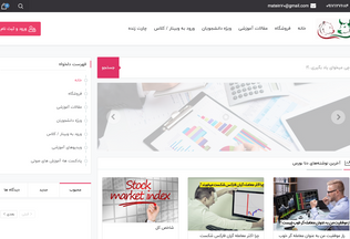 Website denabourse.ir desktop preview