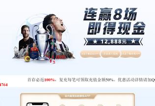 Website dgyuenan.cn desktop preview