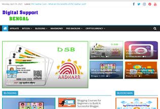 Website digitalsupportbengal.com desktop preview