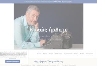 Website dimitrisstefanakis.gr desktop preview
