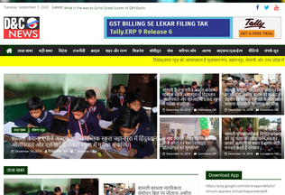 Website dishachhaya.in desktop preview