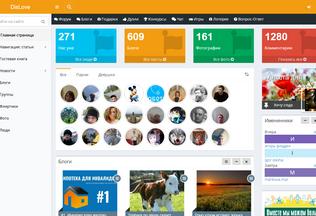 Website dislove.ru desktop preview