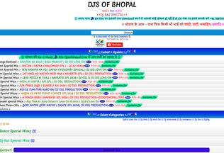 Website djsofbhopal.aino.pk desktop preview