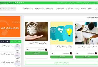 Website drdna.ir desktop preview
