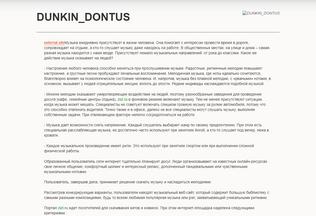 Website dunkindont.us desktop preview