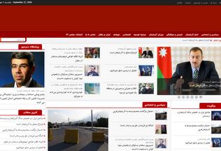 Website durnanews.ir desktop preview