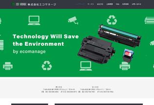 Website ecomanage.jp desktop preview
