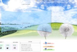 Website edu-a.net desktop preview