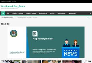 Website ekrd.com.ua desktop preview