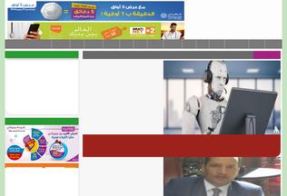 Website elbadil.info desktop preview