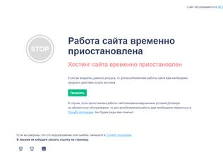 Website elektricmoscow.ru desktop preview