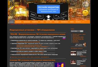 Website elisit.ru desktop preview