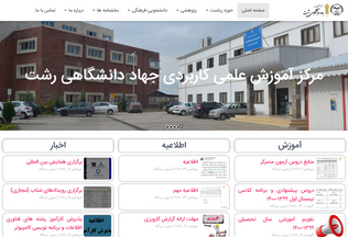 Website elmijdrasht.ir desktop preview