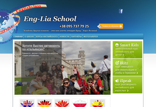 Website eng-lia-school.ru desktop preview