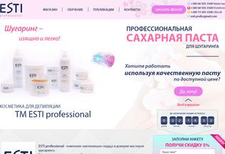 Website esti.com.ua desktop preview