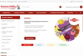Website fhobby.ru desktop preview