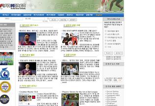 Website fifakorea.net desktop preview