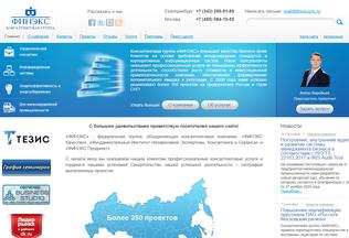 Website finexcons.ru desktop preview