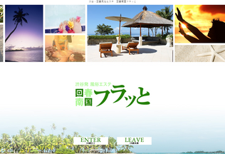 Website fla.jp desktop preview