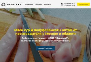 Website foodaltai.ru desktop preview