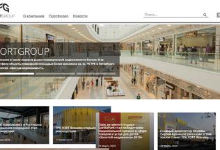 Website fortgroup.ru desktop preview