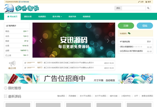 Website fuanxun.cn desktop preview