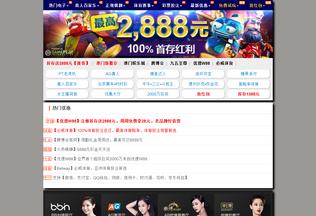 Website gbcl.cc desktop preview