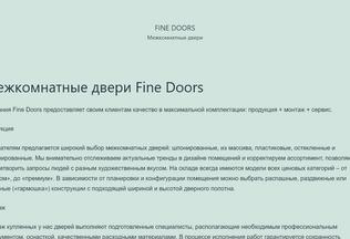 Website germansecurity.ru desktop preview