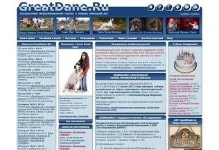 Website greatdane.ru desktop preview