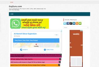 Website gujguru.com desktop preview
