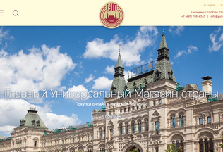 Website gum.ru desktop preview