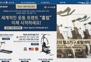 Website gymcare.co.kr desktop preview