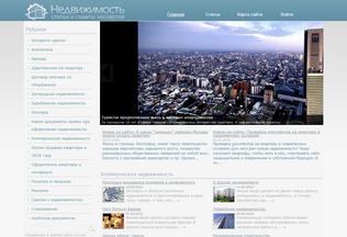 Website haux.ru desktop preview