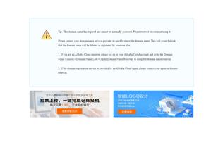Website hiha.net desktop preview