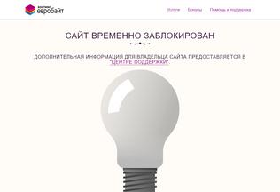 Website hockey-game.ru desktop preview