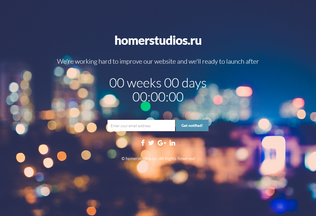 Website homerstudios.ru desktop preview