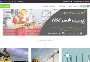 Website hse-me.ir desktop preview