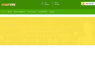 Website huaydee.in desktop preview