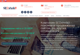 Website humepc.ru desktop preview