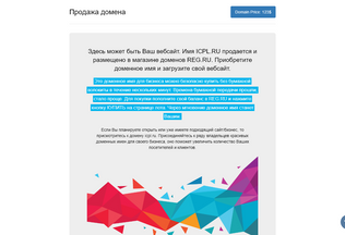 Website icpl.ru desktop preview