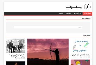Website ilola.ir desktop preview