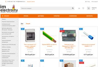 Website imelectro.ru desktop preview