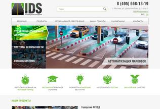 Website indorsys.ru desktop preview