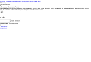 Website infodosug.info desktop preview